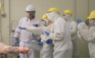 滋賀食肉公社